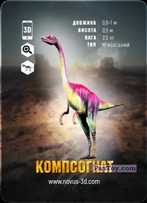 PaxToy.com  Карточка / Card 24 Компсогнат из Novus: Динозаври Епоха 3D