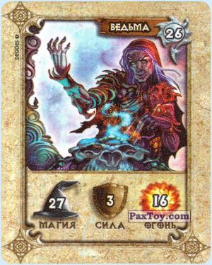 PaxToy.com  Карточка / Card 26 Ведьма из Cheetos: Dracomania 1