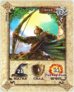 PaxToy.com  Карточка / Card 27 Эльф из Cheetos: Dracomania 1