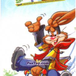 PaxToy №3 Квики на Санках