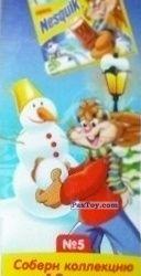 PaxToy №5 Квики со Снежкой