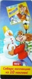 PaxToy.com - №5 Квики со Снежкой из Nesquik: Новогодняя коллекция