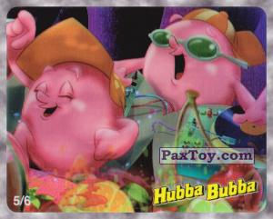 PaxToy.com - 5/6 Веселый Пузырь Dj из Hubba Bubba: Веселые Пузыри на Вечеринке (Ukraine)