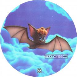 PaxToy 52 Dennis Dracula   Bat