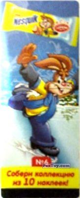 PaxToy.com - №6 Квики катается на Коньках из Nesquik: Новогодняя коллекция
