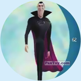 PaxToy.com - 62 Dracula из Chipicao: Монстры на каникулах 3