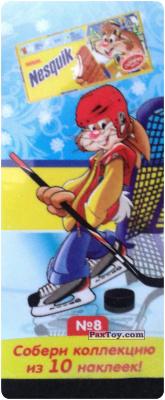PaxToy.com - №8 Квики играет в Хокей из Nesquik: Новогодняя коллекция