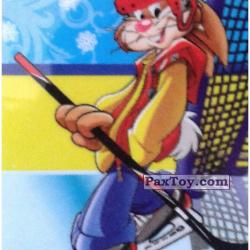 PaxToy №8 Квики играет в Хокей