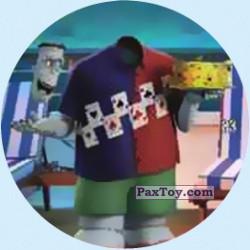 PaxToy 83 Frankenstein