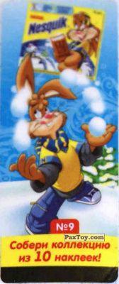 PaxToy.com - №9 Квики Жонглирует Снежками из Nesquik: Новогодняя коллекция
