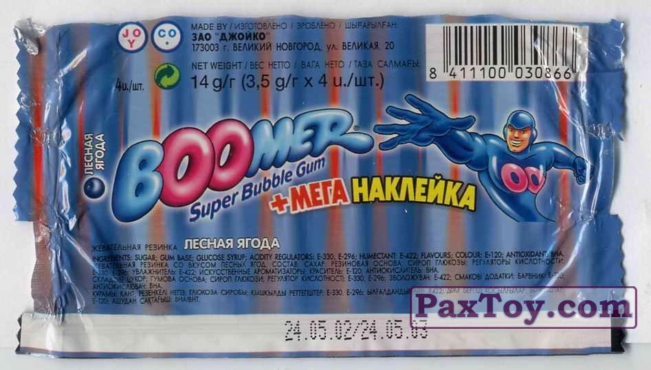 PaxToy Boomer Мега наклейка (Скелеты)