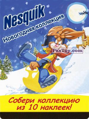 PaxToy Nesquik: Новогодняя коллекция