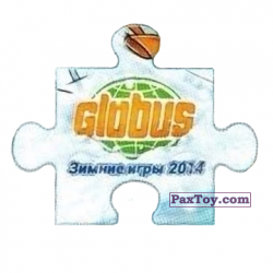PaxToy Пазл 05   команда «Глобус»