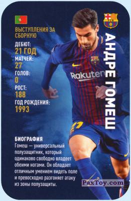 PaxToy.com - 32 Андре Гомеш из Азбука вкуса: Звезды мирового футбола '18 Top Trumps