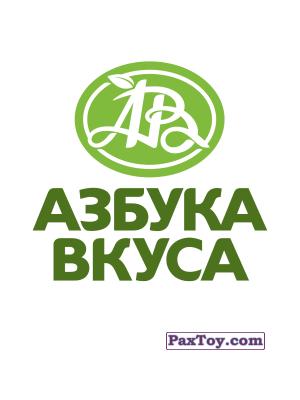 PaxToy Азбука вкуса logo tax