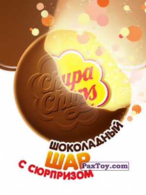 PaxToy Chupa Chups   Choco Balls logo tax