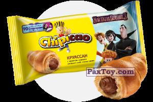 PaxToy Продукция   Круассан