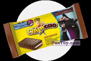 PaxToy Продукция   Пирожные