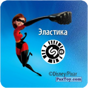 PaxToy.com - 01 Эластика (прилипалка) из Растишка: Суперсемейка 2