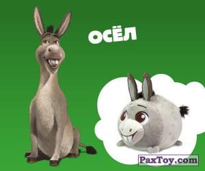 PaxToy.com - 03 ОСЁЛ игрушка из Billa: Мягкие Герои Dreamworks