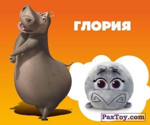 PaxToy.com - 04 ГЛОРИЯ игрушка из Billa: Мягкие Герои Dreamworks