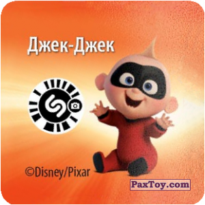 PaxToy.com - 05 Джек-Джек (прилипалка) из Растишка: Суперсемейка 2