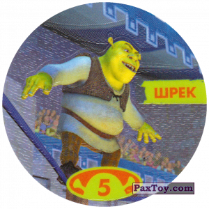 PaxToy.com - 05 ШРЕК из Cheetos: Shrek 1 (2003)
