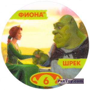 PaxToy.com - 06 ФИОНА ШРЕК из Cheetos: Shrek 1 (2003)