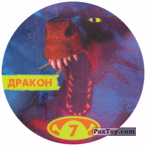 PaxToy.com - 07 ДРАКОН из Cheetos: Shrek 1 (2003)
