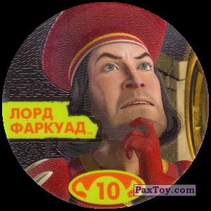 PaxToy.com - 10 ЛОРД ФАРКУАД из Cheetos: Shrek 1 (2003)