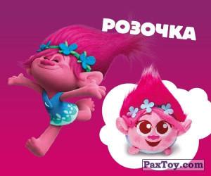 PaxToy.com - 10 РОЗОЧКА игрушка из Billa: Мягкие Герои Dreamworks