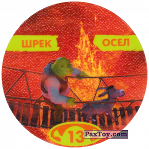 PaxToy.com - 13 ШРЕК ОСЕЛ из Cheetos: Shrek 1 (2003)