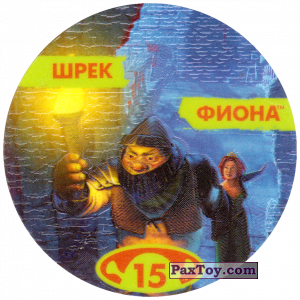 PaxToy.com - 15 ШРЕК ФИОНА из Cheetos: Shrek 1 (2003)