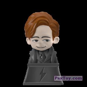 PaxToy.com - 16 Римус Люпин из Лента: «Волшебный Мир в ЛЕНТЕ»