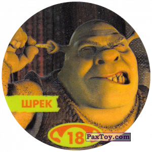 PaxToy.com - 18 ШРЕК из Cheetos: Shrek 1 (2003)