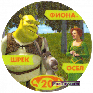 PaxToy.com - 20 ШРЕК ФИОНА ОСЕЛ из Cheetos: Shrek 1 (2003)