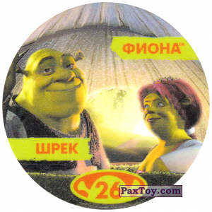PaxToy.com - 26 ШРЕК ФИОНА из Cheetos: Shrek 1 (2003)