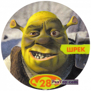 PaxToy.com - 28 ШРЕК из Cheetos: Shrek 1 (2003)