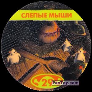 PaxToy.com - 29 СЛЕПЫЕ МЫШИ из Cheetos: Shrek 1 (2003)