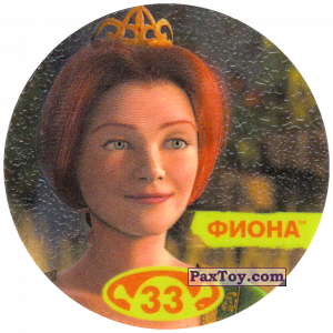 PaxToy.com - 33 ФИОНА из Cheetos: Shrek 1 (2003)