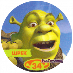 PaxToy.com - 34 ШРЕК из Cheetos: Shrek 1 (2003)