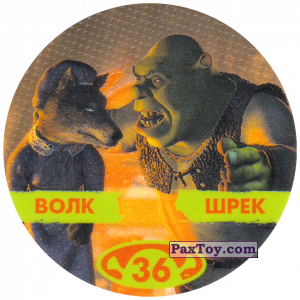 PaxToy.com - 36 ВОЛК ШРЕК из Cheetos: Shrek 1 (2003)