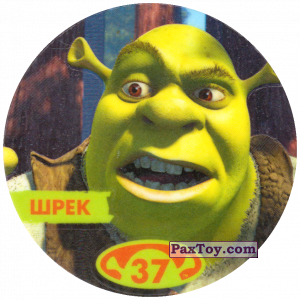 PaxToy.com - 37 ШРЕК из Cheetos: Shrek 1 (2003)