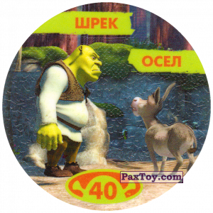 PaxToy.com - 40 ШРЕК ОСЕЛ из Cheetos: Shrek 1 (2003)
