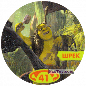 PaxToy.com - 41 ШРЕК из Cheetos: Shrek 1 (2003)