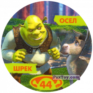 PaxToy.com - 44 ШРЕК ОСЕЛ из Cheetos: Shrek 1 (2003)