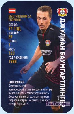 PaxToy.com - Карточка 48 Джулиан Баумагарлинг из Азбука вкуса: Звезды мирового футбола '18 Top Trumps