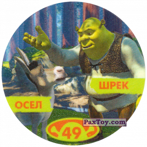 PaxToy.com - 49 ОСЕЛ ШРЕК из Cheetos: Shrek 1 (2003)