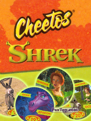 PaxToy Cheetos 2004 Shrek 1 logo tax