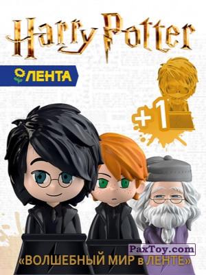 PaxToy Лента   2018 Гарри Поттер logo tax